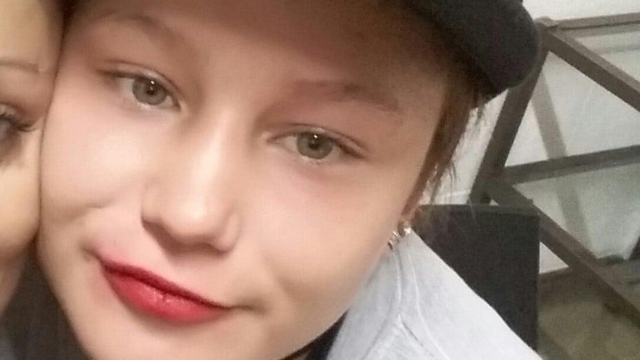Buscan a una chica que desapareció en Ituzaingó